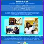 CHLA_Women_In_STEM_Flyer